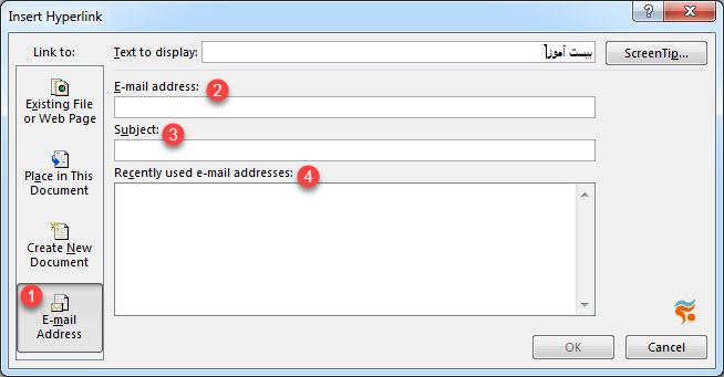 آموزش کامل کار با لینک (link) در word - email address