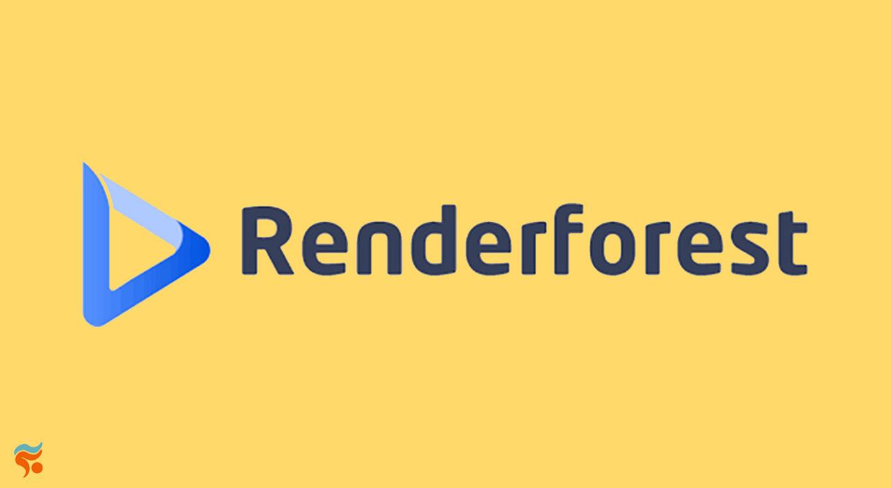 Logo Animation مهرفی بهترین نرم افزارهای ایجاد لوگو متحرک یا-renderforest
